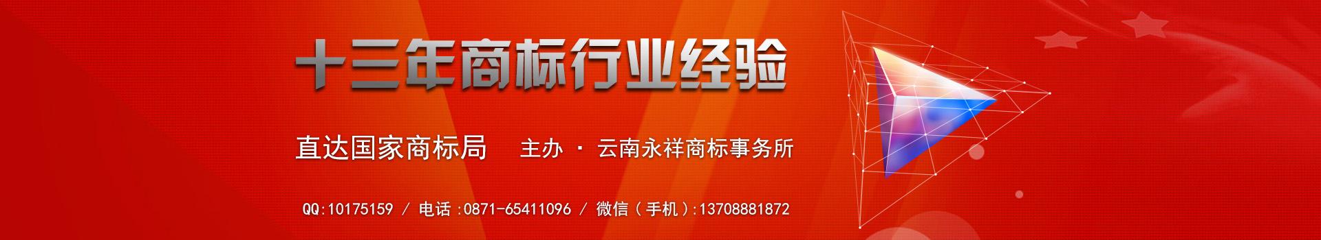 cctv5世界杯直播平台注册代理公司